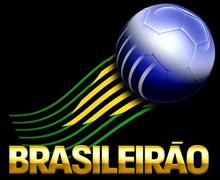 Чемпионат Бразилии 2017 года